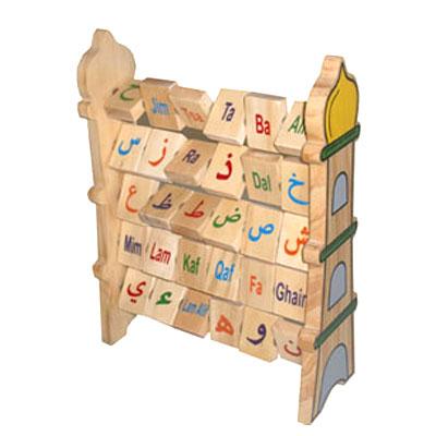 jual mainan edukatif anak,alat peraga edukatif,alat peraga edukatif paud,alat peraga edukatif untuk tk,APE,mainan outdoor,produsen alat peraga edukatif.