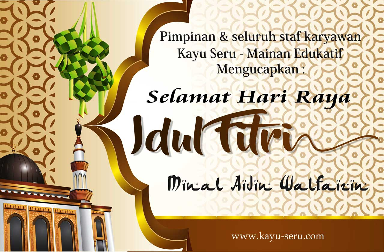 Background Banner Idul Fitri Cdr